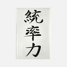 Leadership - Kanji Symbol Rectangle Magnet