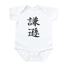 Modesty - Kanji Symbol Infant Bodysuit