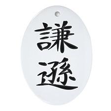 Modesty - Kanji Symbol Oval Ornament