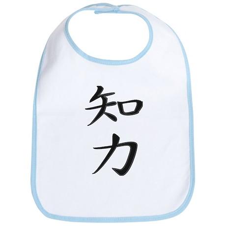 Mentality - Kanji Symbol Bib