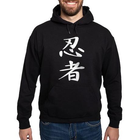 Ninja - Kanji Symbol Hoodie (dark)