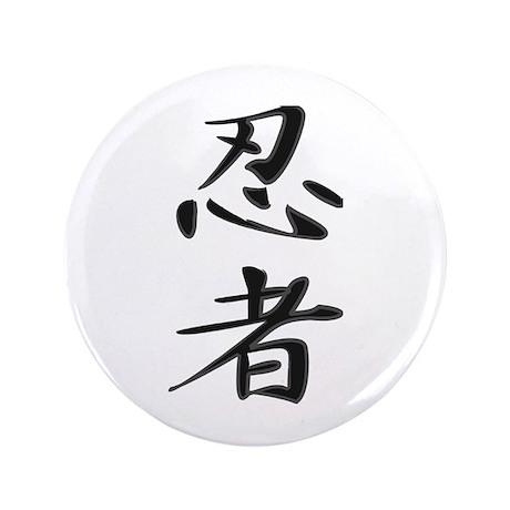 "Ninja - Kanji Symbol 3.5"" Button (100 pack)"