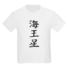 Neptune - Kanji Symbol T-Shirt