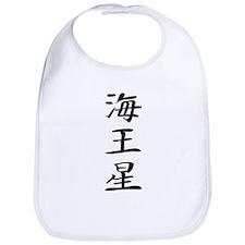 Neptune - Kanji Symbol Bib