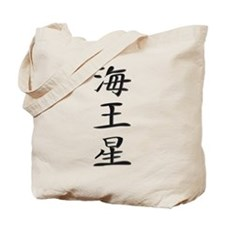 Neptune - Kanji Symbol Tote Bag
