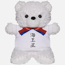 Neptune - Kanji Symbol Teddy Bear