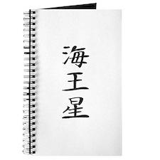 Neptune - Kanji Symbol Journal