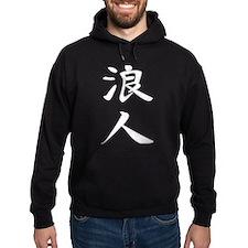 Ronin - Kanji Symbol Hoodie