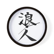 Ronin - Kanji Symbol Wall Clock