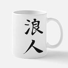 Ronin - Kanji Symbol Mug