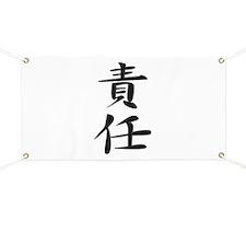 Responsibility - Kanji Symbol Banner