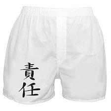Responsibility - Kanji Symbol Boxer Shorts