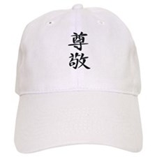 Respect - Kanji Symbol Baseball Cap