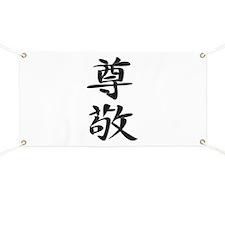 Respect - Kanji Symbol Banner