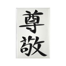 Respect - Kanji Symbol Rectangle Magnet
