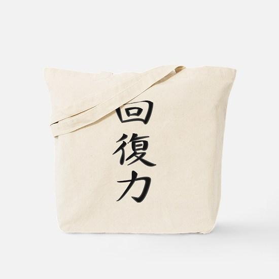 Resilience - Kanji Symbol Tote Bag