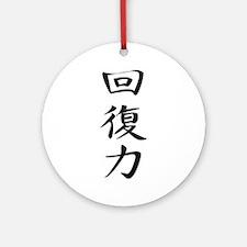 Resilience - Kanji Symbol Ornament (Round)