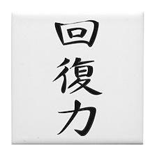 Resilience - Kanji Symbol Tile Coaster