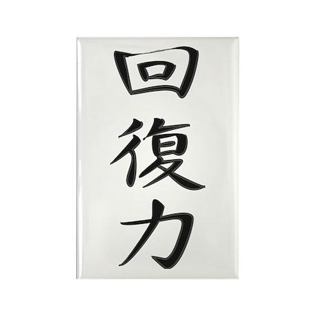 Resilience - Kanji Symbol Rectangle Magnet
