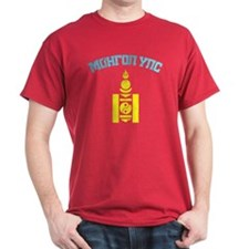 Mongolia Distressed T-Shirt