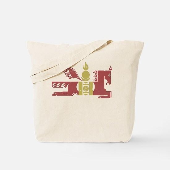 Mongol Horse Distressed Tote Bag