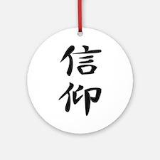Religious Faith - Kanji Symbol Ornament (Round)