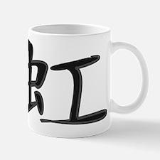 Rainbow - Kanji Symbol Mug