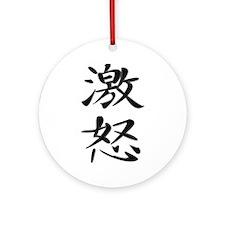 Rage - Kanji Symbol Ornament (Round)