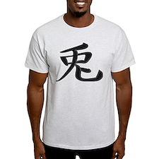 Rabbit - Kanji Symbol T-Shirt