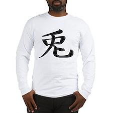 Rabbit - Kanji Symbol Long Sleeve T-Shirt