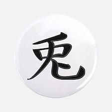 "Rabbit - Kanji Symbol 3.5"" Button"