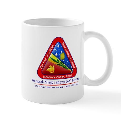 Xeno Language Institute Mug