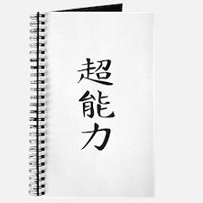 Supernatural Power - Kanji Symbol Journal