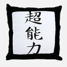 Supernatural Power - Kanji Symbol Throw Pillow