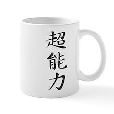 Supernatural Power - Kanji Symbol Mug