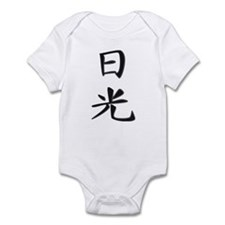 Sunshine - Kanji Symbol Infant Bodysuit
