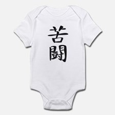 Struggle - Kanji Symbol Infant Bodysuit