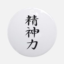 Spiritual Strength - Kanji Symbol Ornament (Round)