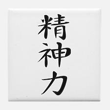 Spiritual Strength - Kanji Symbol Tile Coaster