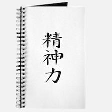 Spiritual Strength - Kanji Symbol Journal