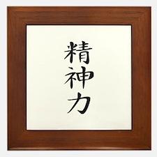 Spiritual Strength - Kanji Symbol Framed Tile