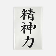 Spiritual Strength - Kanji Symbol Rectangle Magnet
