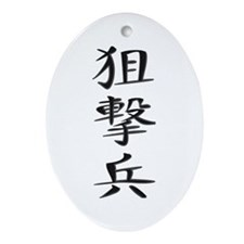 Sniper - Kanji Symbol Oval Ornament