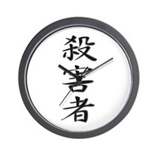 Slayer - Kanji Symbol Wall Clock
