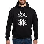 Slave - Kanji Symbol Hoodie (dark)