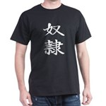 Slave - Kanji Symbol Dark T-Shirt