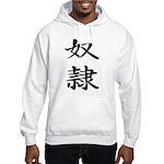 Slave - Kanji Symbol Hooded Sweatshirt