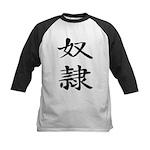 Slave - Kanji Symbol Kids Baseball Jersey