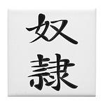 Slave - Kanji Symbol Tile Coaster