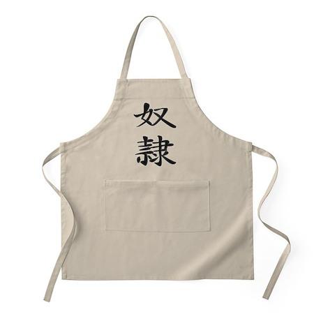 Slave - Kanji Symbol BBQ Apron